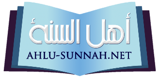 Ahlu-Sunnah.net